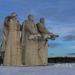 Памятник 28 Панфиловцев