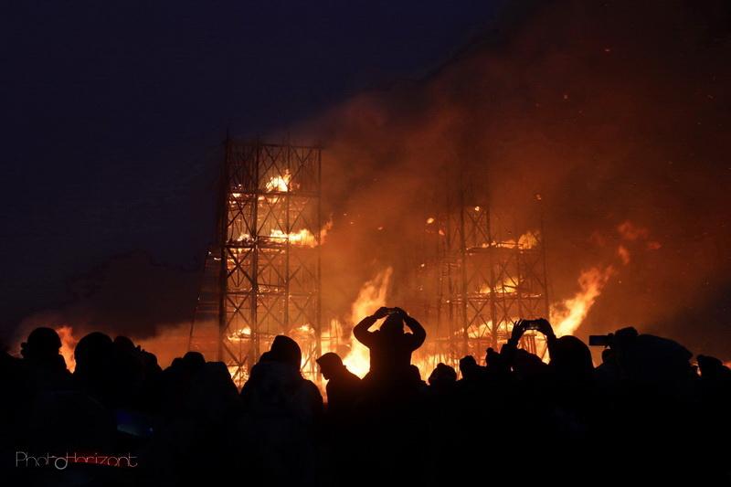Огонь в парке Никола-Ленивец